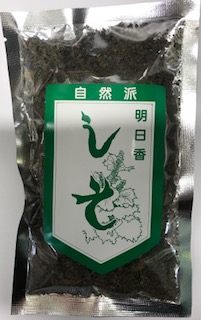 アリス 低価格化 しそ茶 無料 50g