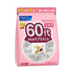 ファンケル 60代からのサプリメント バーゲンセール 30袋×3 送料無料カード決済可能 女性用