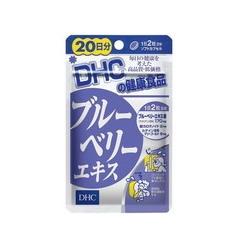 DHC ブルーベリーエキス 20日分×30袋