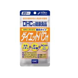 DHC ダイエットパワー 20日分×50袋