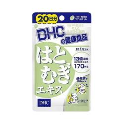 DHC はとむぎエキス 20日分×30袋