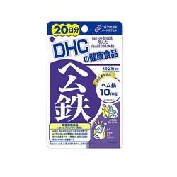 DHC ヘム鉄 20日分×30袋