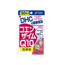 DHC コエンザイムCOQ10(コーキューテン) 20日分×50袋