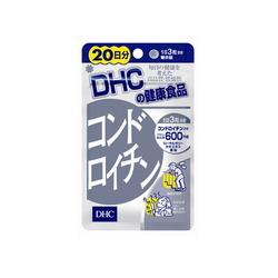 DHC コンドロイチン 20日分×50袋