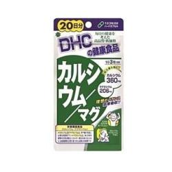 DHC カルシウム/マグ(ハードカプセル) 20日分×50袋