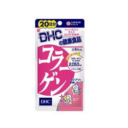 DHC コラーゲン 20日分×50袋