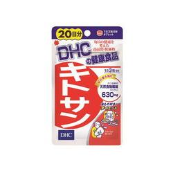 DHC 新色追加 キトサン 20日分×5袋 ご注文で当日配送