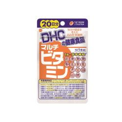 1日に必要な摂取基準量が1粒で摂れる DHC マルチビタミン 20日分×10袋 格安 新生活 価格でご提供いたします