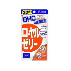 DHC ローヤルゼリー 20日分×50袋