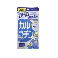 DHC カルニチン 20日分×30袋