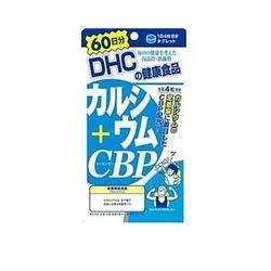 DHC カルシウム+CBP 60日分×18袋 最新号掲載アイテム SALE開催中