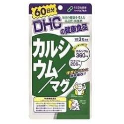 安心の定価販売 DHC カルシウム 60日分×18袋 マーケティング マグ