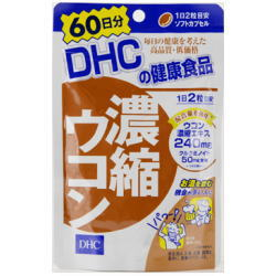 DHC 濃縮ウコン 60日分×18袋