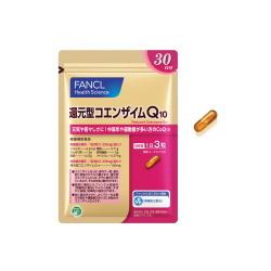 ゆうパケット発送!ファンケル 還元型コエンザイムQ10(徳用3袋セット)