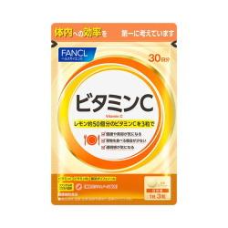 注文後の変更キャンセル返品 使い勝手の良い ファンケル ビタミンC 90粒 徳用3袋セット