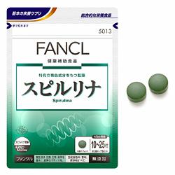 品質保証 ファンケル プレゼント スピルリナ 750粒×3袋