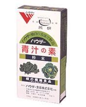 ハウザー 休日 青汁の素 4.5g×30袋 交換無料