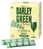 バーリィグリーン・ネオメイト 3g×60スティック