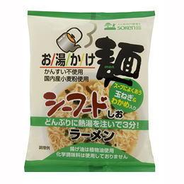 格安SALEスタート 創健社 お湯かけ麺 シーフードしおラーメン 73g×10袋 高級品
