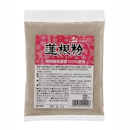 創健社 安全 特別栽培蓮根100%使用 蓮根粉 アウトレット☆送料無料 100g×5袋