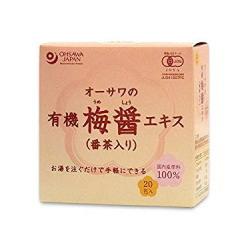 メーカー:オーサワ 豊富な品 有機梅醤エキス 番茶入り 分包 激安超特価 9g×20袋