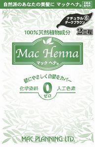 メーカー:マックプランニング マックヘナ お徳用100g×4 限定品 ナチュラルダークブラウン 新品未使用正規品
