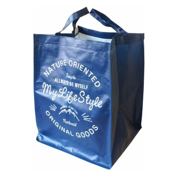 アイデア次第でいろいろな用途に リビング リサイクルバッグ 在庫処分 訳あり品送料無料 マイライフブルー 35L 袋 収納