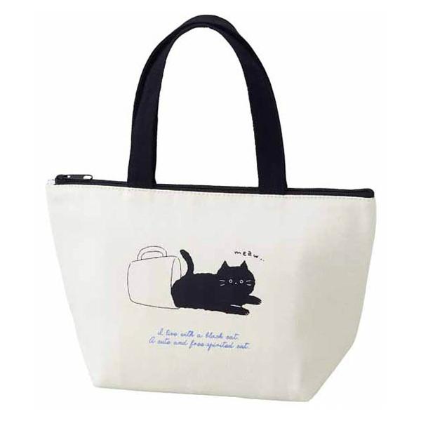 メール便対応 黒猫のかわいいランチバッグ ランチバッグ お弁当袋 安全 保冷 ファスナー付 猫 男子 ブラックキャット 絶品 OSK TB-14 トートタイプ かわいい ホワイト 女子