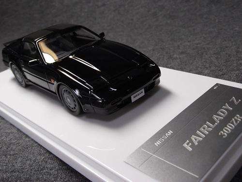 WIT'S W338 1/43 FAIRLADY Z 300ZR Z31 ブラック
