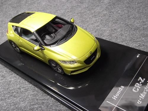 Wit's W39 1/43 ホンダ CR-Z アルファ・マスター レーベル イエローメタル