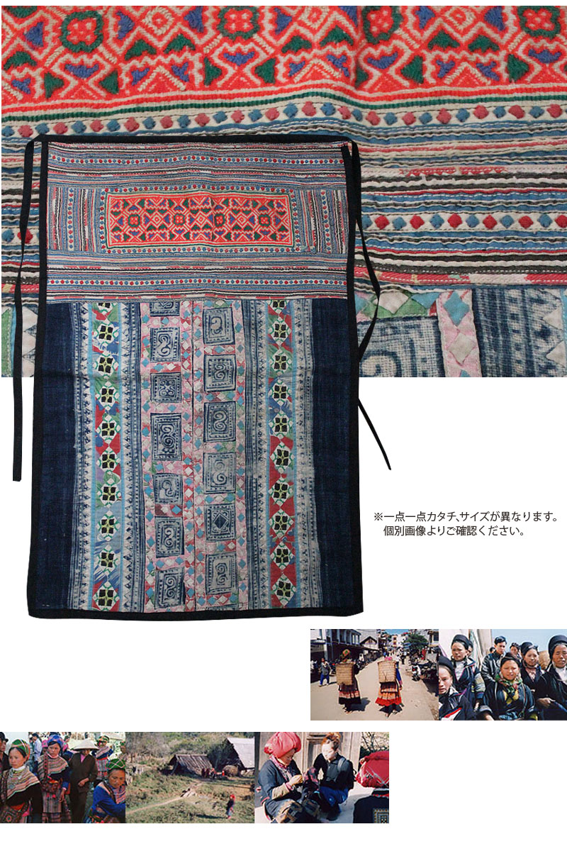 Sale  few people hug thong ethnic piggyback   tribes   ethnic Interior    Hmong   patchwork 7777aa833