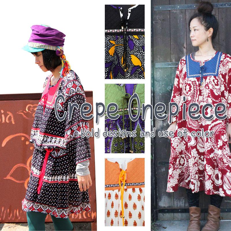 【yul】クレープ素材のハデプリワンピース!! アジアン/エスニック/ファッション小物アジアン雑貨 /アジアンファッション