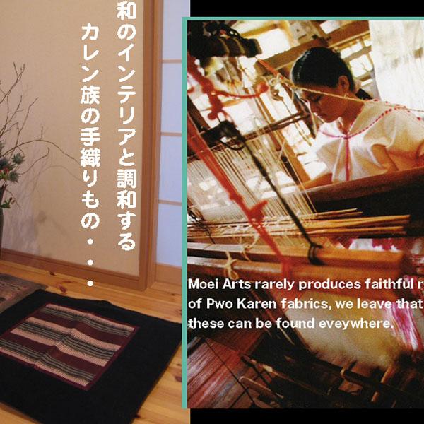 【カレン族】【手作り一点物】手織りビッククッション!真ん中刺繍あり!☆アジアnン雑貨/民族/エスニック