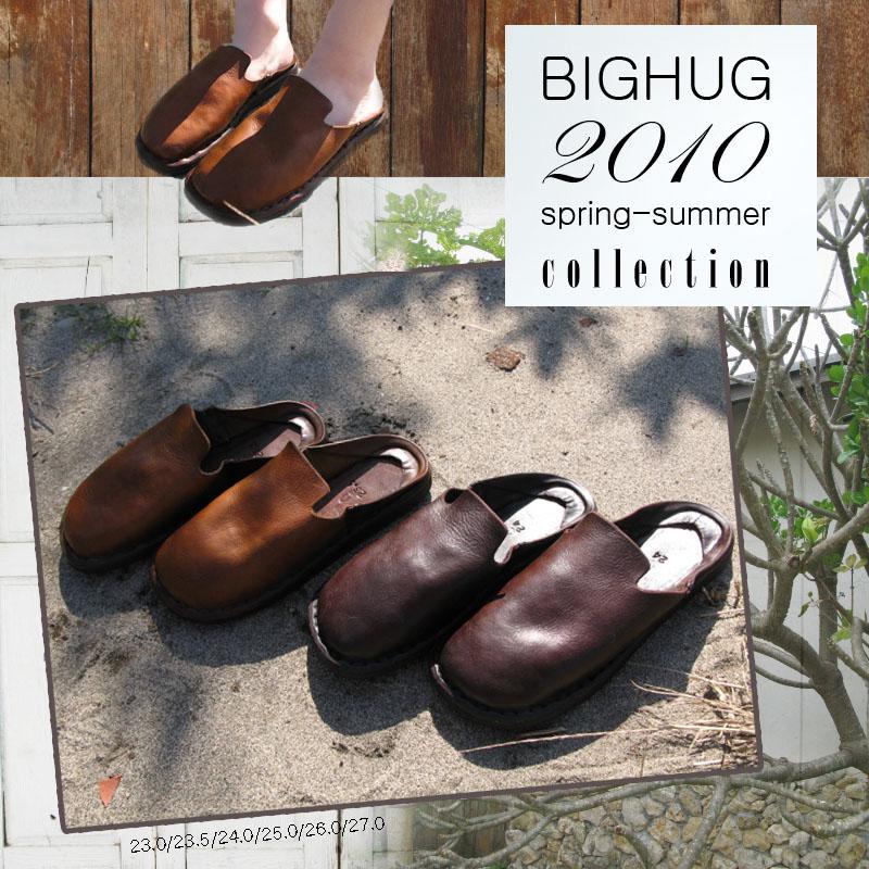 送料無料【BigHug】ハンドメイドなレザーバブーシュ!/天然素材/ナチュラル/アジアンファッション/少数民族