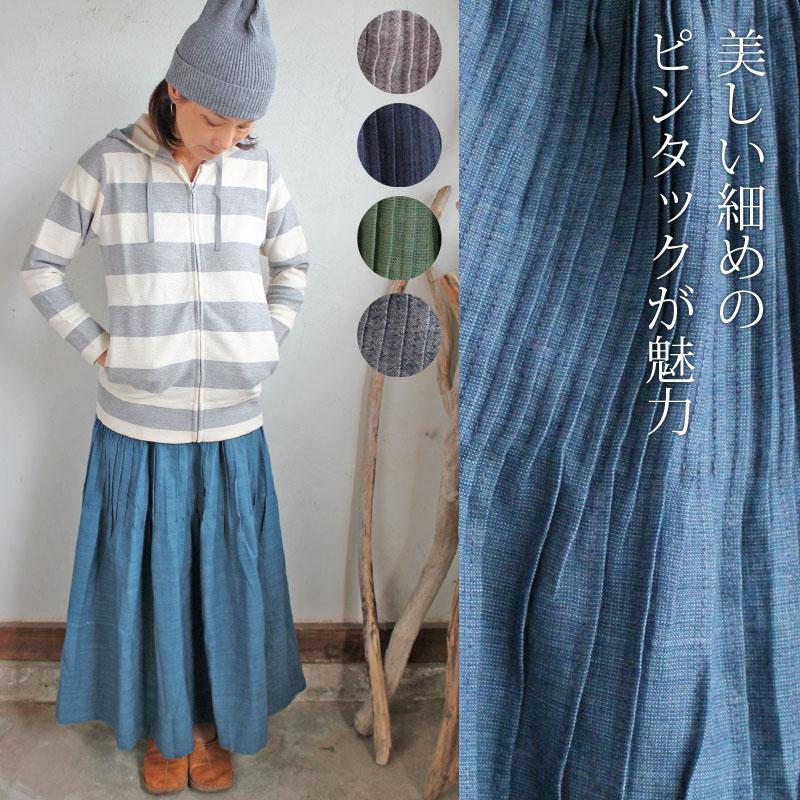 【ジョムトン織り】ピンタックスカート!ナチュラル/コットン スカート/ボリューム スカート
