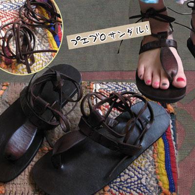 【BigHug】レザープエブロサンダル!☆アジア/民族/エスニック