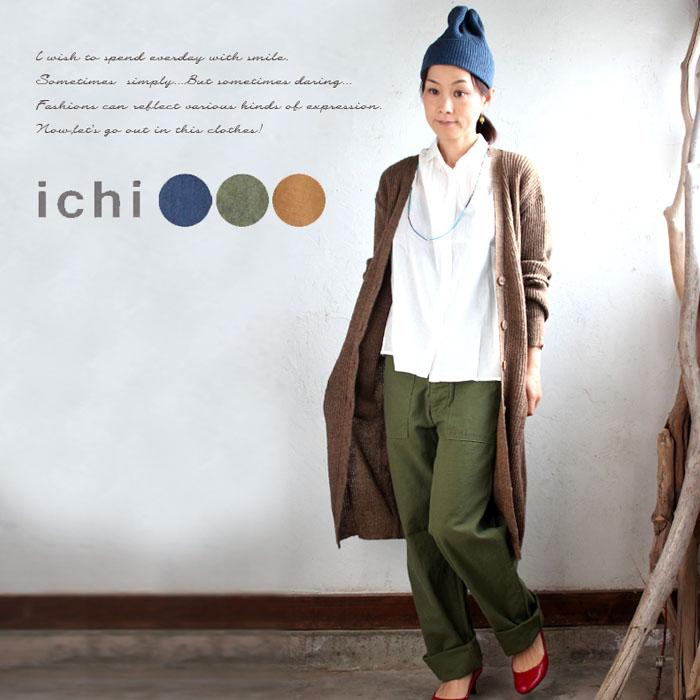 【ichi】綿麻のベイカーパンツ* ICHIイチ/ ナチュラル/ リネン/コットン/