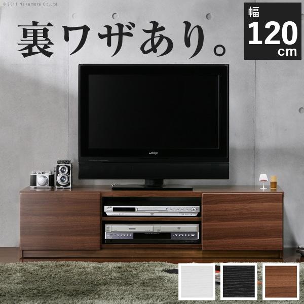 背面収納TVボード ROBIN ロビン 幅120cm 前板鏡面 コードすっきりタイプ キャスター付き【代引き不可】