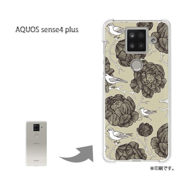 4 アクオス プラス センス 「AQUOS sense4