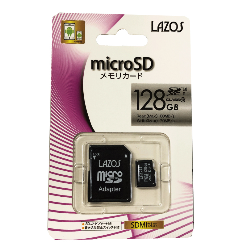 SDカード Lazos マイクロ フラッシュメモリー SDアダプター付き 書き込み禁止スイッチ付き SDMI対応 送料無料 受注生産品 メモリーカード ネコポスで発送 128GB Class10 XC 海外 microSD