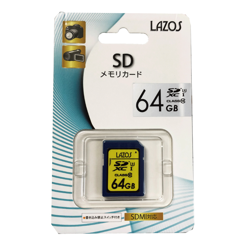 SDカード 販売実績No.1 Lazos フラッシュメモリー 書き込み禁止スイッチ付き 送料無料カード決済可能 SDMI対応 送料無料 メモリーカード HC SD ネコポスで発送 64GB Class10