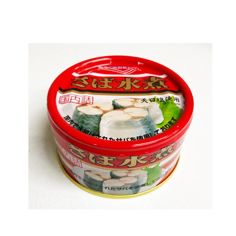 送料無料 キョクヨー 180gx24 最新号掲載アイテム さば水煮缶詰 売れ筋ランキング