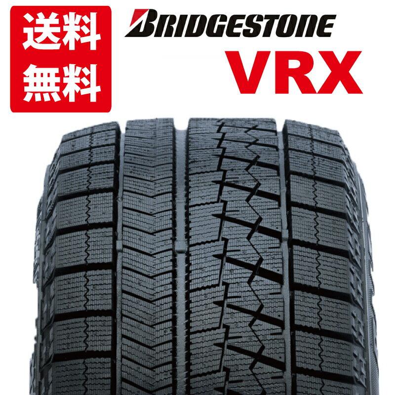 【送料無料】新品 2019年製 ブリジストン スタッドレスタイヤ 4本セット タイヤ単品 VRX 155/65R13