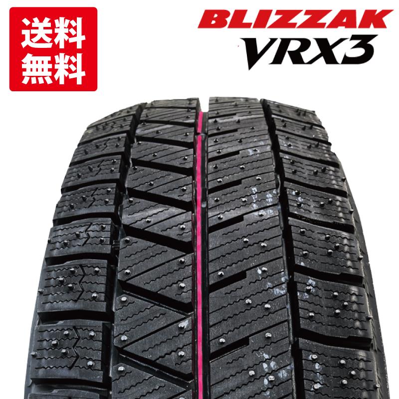 メーカー在庫限り品 BRIGESTONE 冬タイヤ 激安特価品 スノータイヤ カー用品 送料無料 VRX2 145 ブリジストン 4本セット 80R13 スタッドレスタイヤ 2021年製