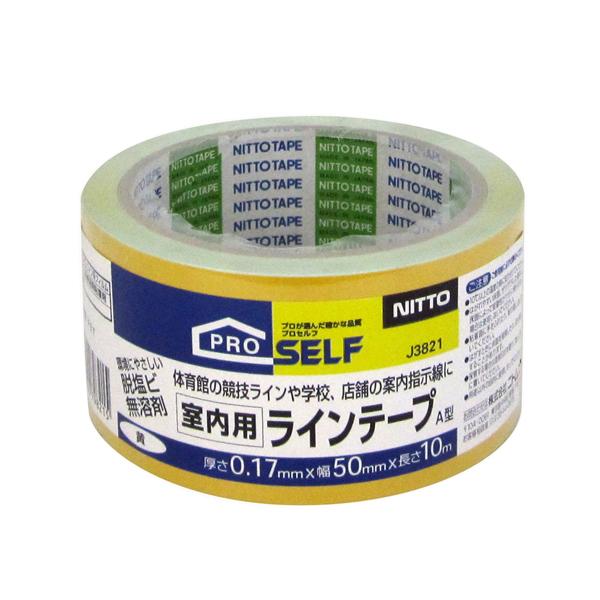 テープ 室内用 新作販売 区画 ライン表示 厚さ0.17mm×幅約50mm×長さ10m 日本産 黄 室内用ラインテープ 案内表示