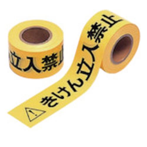 テープ 防災 お気に入り 防犯 消防用品 ギフ_包装 60mm幅×50m巻 厚さ0.1mm セーフティ きけん立入禁止テープ