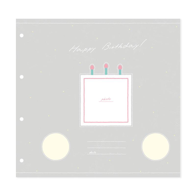 <title>いろはショップは税込2 販売期間 限定のお得なタイムセール 700円以上で送料無料 home バインダーアルバム デザインシート Happy Birthday 誕生日 ましかく アルバム l-gbds</title>