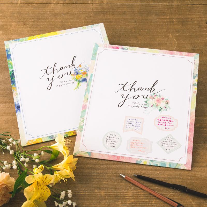 楽天市場flower Gallery 花を贈る寄せ書き色紙スクエア Ggys