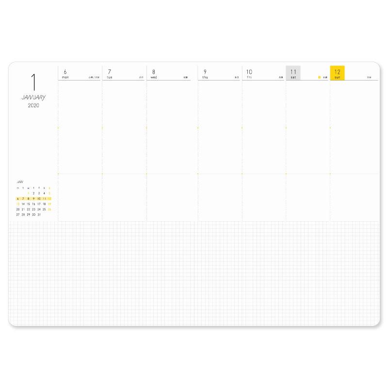Amazon.co.jp: カレンダー 月曜始まり