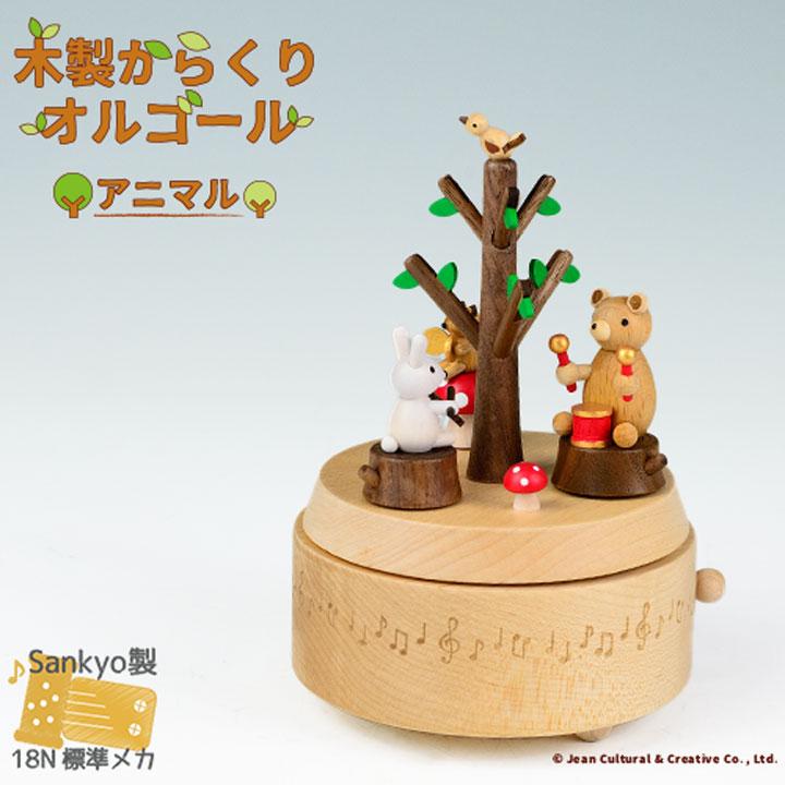 【木製からくりオルゴール アニマル】80